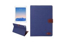 Фирменный чехол-сумка с мульти-подставкой и визитницей для планшета iPad Pro 9.7 джинсовый с кожей