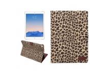 Чехол- защитный кожух для iPad Pro 9.7 леопардовый коричневый