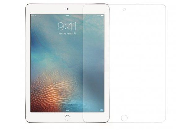 """Фирменная оригинальная защитная пленка для планшета iPad Pro 9.7"""" дюймов глянцевая"""
