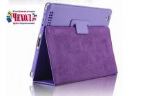 """Фирменный чехол для iPad Pro 9.7"""" фиолетовый кожаный"""