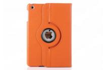 """Фирменный чехол для iPad Pro 9.7"""" поворотный оранжевый кожаный"""