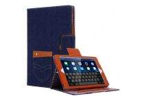 """Фирменный чехол-обложка для iPad Pro 9.7"""" синий из настоящей джинсы с кармашком для iPhone"""