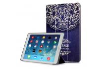 """Фирменный необычный чехол для iPad Pro 9.7"""" """"тематика книга в Винтажном стиле"""""""