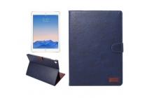 """Фирменный премиальный чехол бизнес класса для iPad Pro 9.7 с визитницей из качественной импортной кожи """"Ретро"""" синий"""