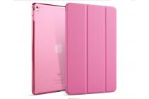 """Фирменный умный чехол-книжка самый тонкий в мире для iPad Pro 9.7"""" Il Sottile"""" розовый кожаный"""