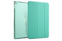 """Фирменный умный чехол-книжка самый тонкий в мире для iPad Pro 9.7"""" """"Il Sottile"""" зеленый кожаный"""