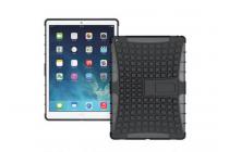 """Противоударный усиленный ударопрочный фирменный чехол-бампер-пенал для  iPad Pro 9.7""""  черный"""