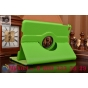 Чехол для планшета  iPad mini 4 поворотный роторный оборотный зеленый кожаный..