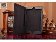 Чехол закрытого типа из мягкой кожи для iPad Mini 4 черный..