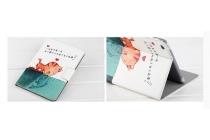 """Чехол для iPad Mini 4 """"тематика Дружба"""""""