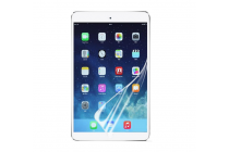 Защитная пленка для Apple iPad mini 4 матовая