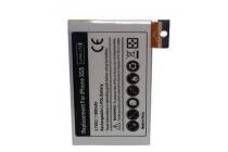 Фирменная аккумуляторная батарея 1600 mah на телефон iPhone 3G / 3GS + инструменты для вскрытия + гарантия