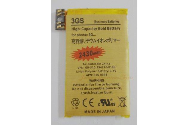 Усиленная батарея-аккумулятор большой повышенной ёмкости 2430 mAh  для телефона iPhone 3G / 3GS+ инструменты для вскрытия + гарантия