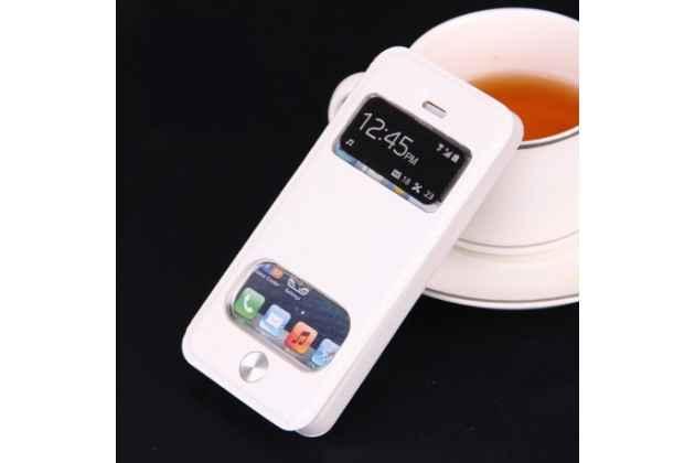 Фирменный чехол-книжка для IPhone 5/5S/SE/5SE белый с окошком для входящих вызовов и свайпом водоотталкивающий
