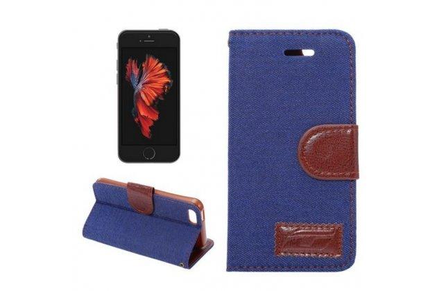 Фирменный необычный чехол-книжка-подставка с визитницей для телефона iPhone SE джинсовый с кожей