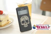 Фирменный чехол-книжка с безумно красивым расписным рисунком черепа на iPhone 5 / 5S/ SE/ 5SE с окошком для звонков