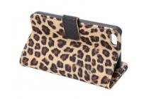 Чехол-защитный кожух для iPhone SE леопардовый коричневый