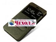 Фирменный чехол-книжка для IPhone 5/5S/SE/5SE черный с окошком для входящих вызовов и свайпом водоотталкивающи..