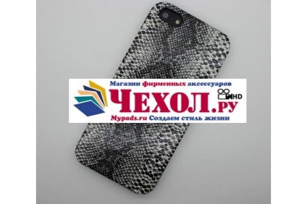 """Ультра-тонкая пластиковая задняя панель-крышка для  iPhone 5/5S/SE/5SE  """"змеиная кожа"""" черный"""