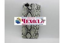 """Задняя панель-крышка из тончайшего и прочного пластика для IPhone 5/5S/SE/5SE  """"змеиная кожа"""" белая"""