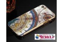 """Фирменная золотая металлическая задняя панель-крышка-накладка из тончайшего облегченного авиационного алюминия для iPhone 5 / 5S/ SE/ 5SE с объёмным 3D рисунком """"тематика Атлас мира"""""""