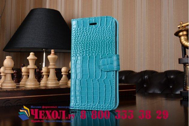 Фирменный чехол-книжка с подставкой для iPhone 6 Plus/6S Plus лаковая кожа крокодила бирюзовый