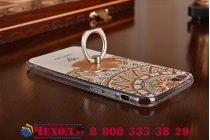 """Фирменная уникальная задняя панель-крышка-накладка из тончайшего силикона для iPhone 6 4.7"""" с объёмным 3D рисунком """"тематика Эклектические Узоры"""""""