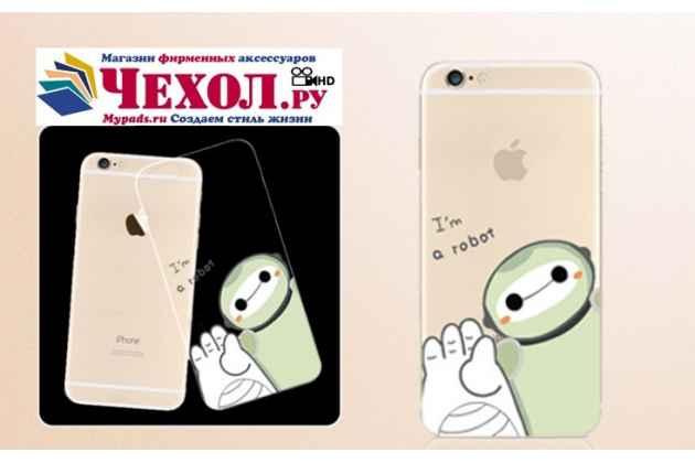 """Фирменная ультра-тонкая силиконовая задняя панель-чехол-накладка для iPhone 6S Plus прозрачная с рисунком """"Я Робот"""""""