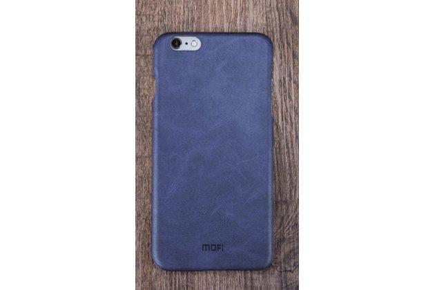 """Фирменная роскошная элитная премиальная задняя панель-крышка для iPhone 6+ Plus 5.5"""" из качественной кожи буйвола синий"""