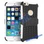 Противоударный усиленный ударопрочный фирменный чехол-бампер-пенал для iPhone 6S Plus белый..
