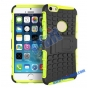 Противоударный усиленный ударопрочный фирменный чехол-бампер-пенал для iPhone 6 Plus желтый..