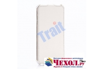 Фирменный оригинальный вертикальный откидной чехол-флип для iPhone 6S Plus белый из натуральной кожи
