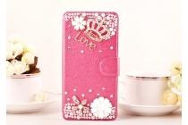 Фирменный роскошный чехол-книжка безумно красивый декорированный бусинками и кристаликами на iPhone 6S Plus розовый