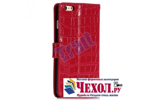 Фирменный чехол-книжка с подставкой для iPhone 6S Plus лаковая кожа крокодила алый огненный красный