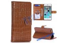 Фирменный чехол-книжка с подставкой для iPhone 6S Plus лаковая кожа крокодила цвет коричневый