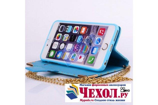 Фирменный уникальный необычный чехол-книжка-сумка-клатч с блестками для iPhone 6S Plus голубого цвета