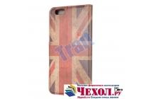 """Фирменный уникальный необычный чехол-книжка для iPhone 6S Plus """"тематика британский флаг"""""""