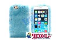 """Меховой пушистый чехол-панель для iPhone 6S plus голубой """"пушистик"""""""