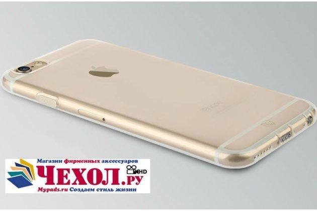 Фирменная задняя панель-крышка-накладка из тончайшего и прочного пластика для iPhone 6S Plus прозрачная