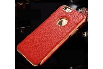 Фирменная роскошная элитная премиальная задняя панель-крышка на металлической основе обтянутая импортной кожей для iPhone 6S Plus королевский красный