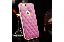 Фирменная роскошная элитная задняя панель-крышка на металлической основе обтянутая импортной кожей прошитой стёганым узором для iPhone 6S Plus королевский розовый
