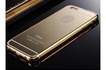 Фирменная металлическая задняя панель-крышка-накладка из тончайшего облегченного авиационного алюминия для iPhone 6S Plus золотая