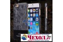 """Ультра-тонкая пластиковая задняя панель-крышка обтянутая кожей для iPhone 6S Plus """"змеиная кожа"""" черный"""