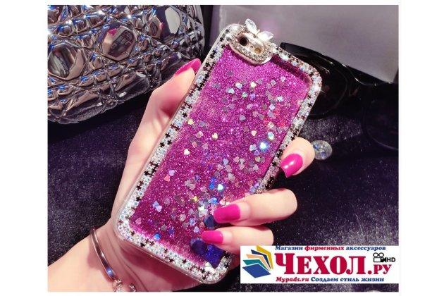 Фирменная роскошная элитная пластиковая задняя панель-накладка украшенная стразами кристалликами со втроенным АКВАРИУМОМ для iPhone 6S Plus фиолетовая