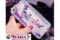 Фирменная роскошная элитная пластиковая задняя панель-накладка украшенная стразами кристалликами со втроенным АКВАРИУМОМ для iPhone 6S Plus синяя