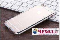 Фирменная задняя полимерная панель-крышка-накладка из ультра-тонкого силикона для iPhone 6S Plus прозрачная с серебряной окаёмкой