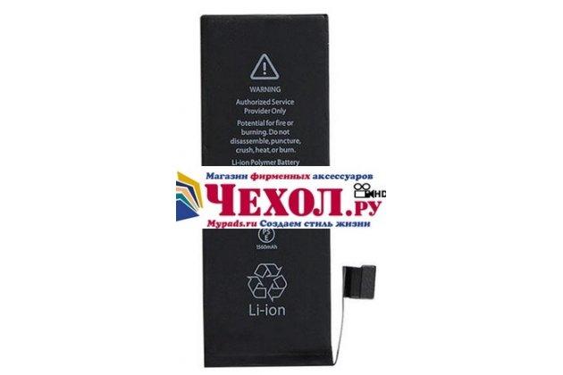 Фирменная оригинальная аккумуляторная батарея 1560mAh 3.8V   mah на телефон iPhone 5S / 5C  инструменты для вскрытия + гарантия