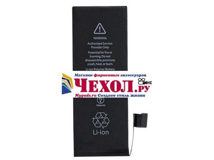 Фирменная оригинальная аккумуляторная батарея 1560mAh 3.8V   mah на телефон iPhone 5S / 5C  инструменты для вс..