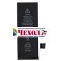 Фирменная аккумуляторная батарея 1560mAh 3.8V   mah на телефон iPhone 5S / 5C  инструменты для вскрытия + гара..