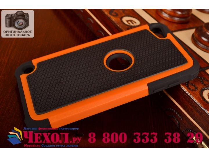 Противоударный усиленный ударопрочный фирменный чехол-бампер-пенал для iPod touch 5 оранжевый..